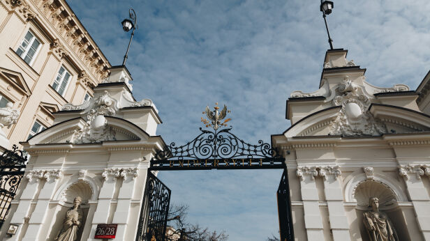 Uniwersytet Warszawski Shutterstock